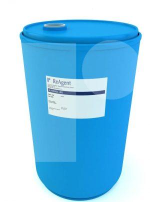 Glycerol Glycerine Glycerin laboratory Use 220L packsize